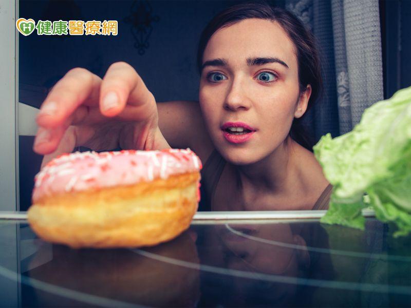 一天到晚節食當心越減越肥!...