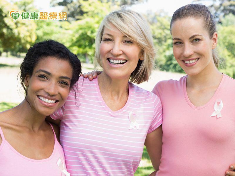 別怕!7成乳癌患者可保留乳房...