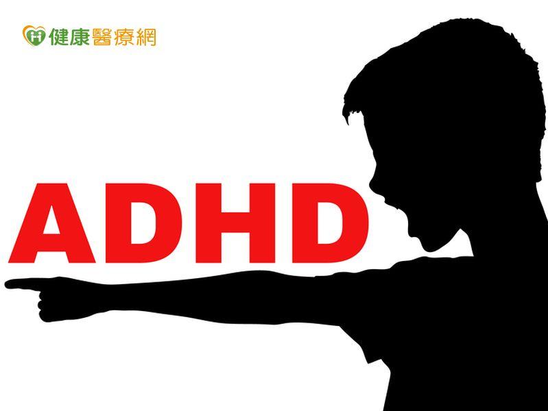 不正確渲染ADHD臺灣兒少精神醫學會沉重呼籲......