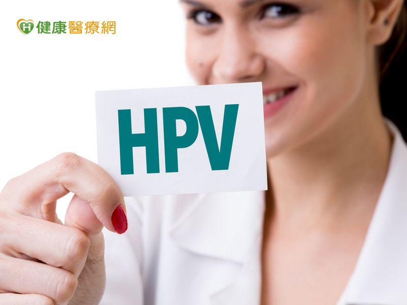 抹不到的危機?醫籲:抹片+HPVDNA檢測雙重把關、降低子宮...