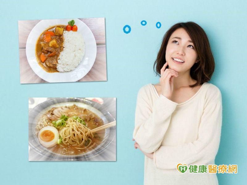 咖哩飯或拉麵?你選什麼?談「胃酸逆流」...