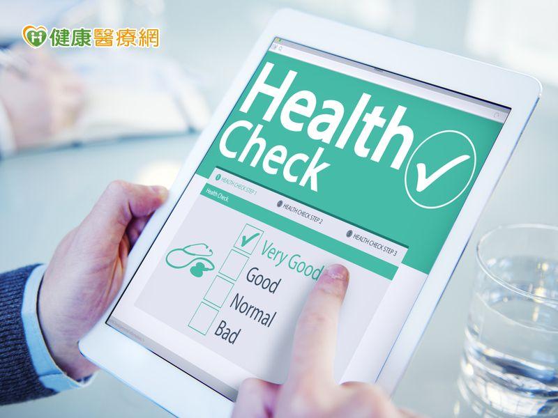關心自己的健康很多免費健檢你做了嗎?...