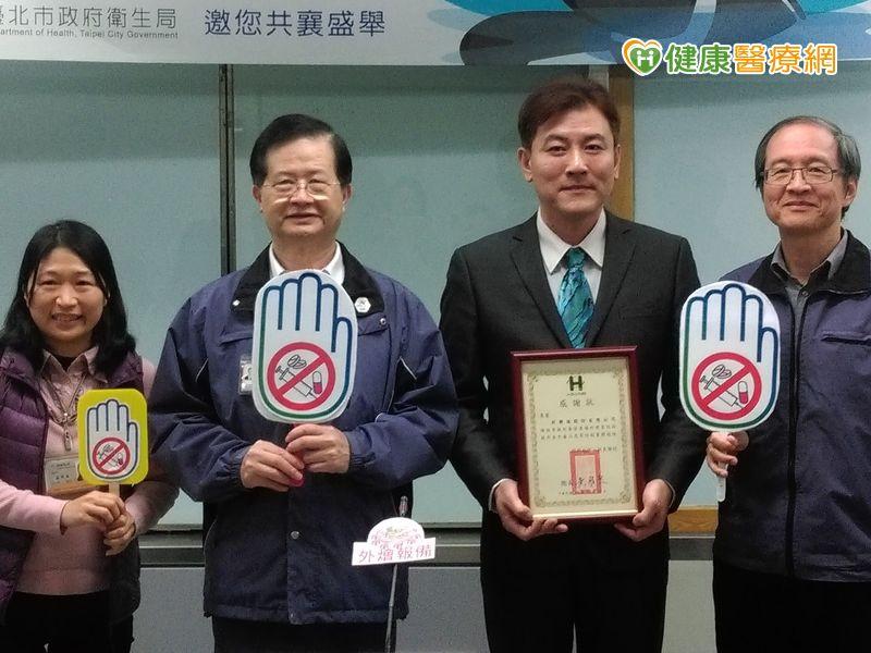 飯店成吸毒派對天堂!臺北市衛生局推拒毒標章...