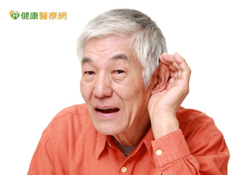 高齡聽障恐增4倍失智風險...