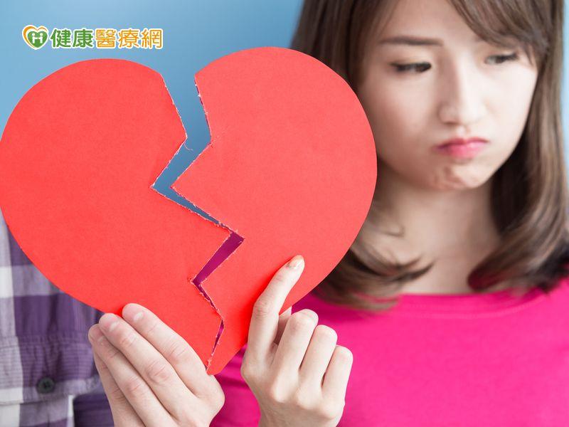 這種方式可改善失戀心痛...