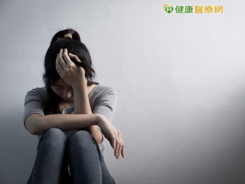 你有憂鬱症嗎?8大徵兆要留意...