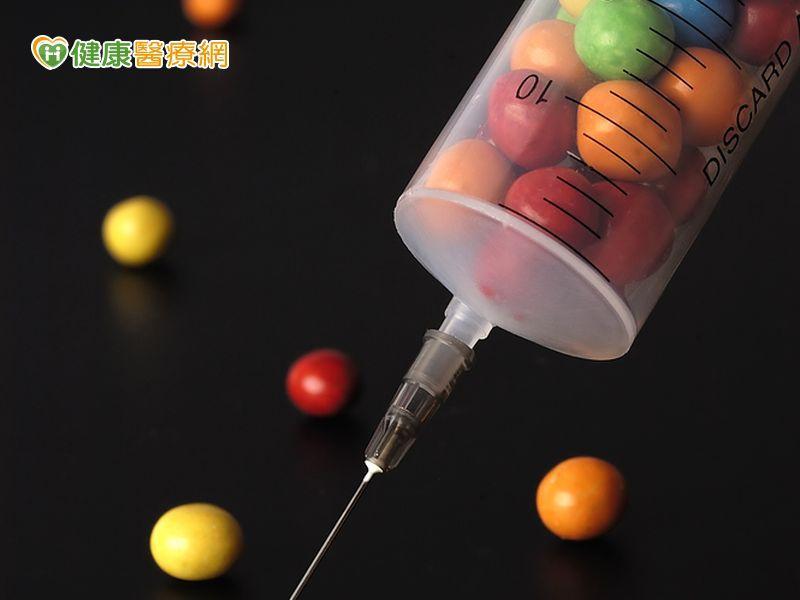 新興毒品變裝多!避免誤食陷入毒海...