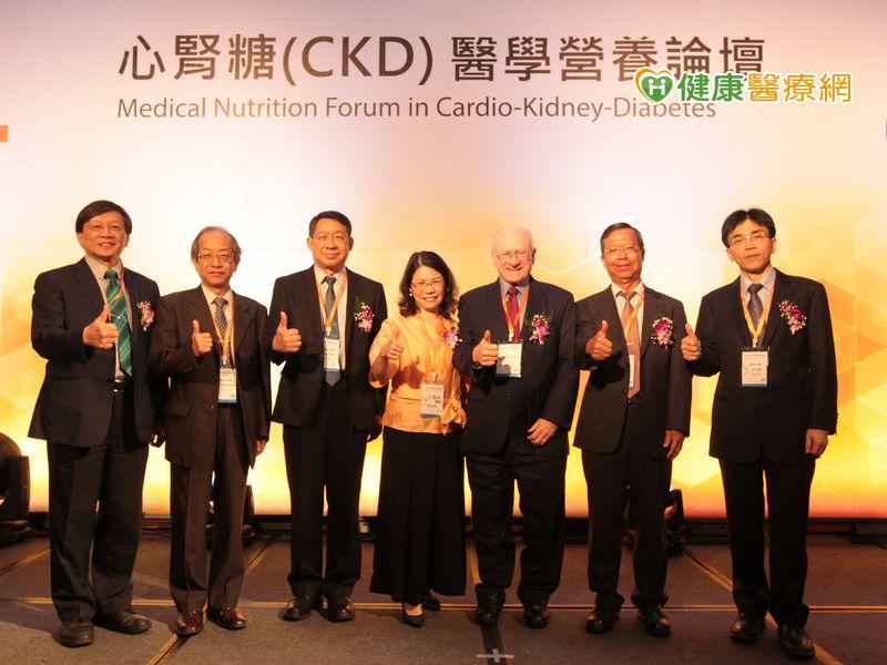 腎臟營養學之父Kopple來台啟發「心腎糖」蛋白質攝取新思維...