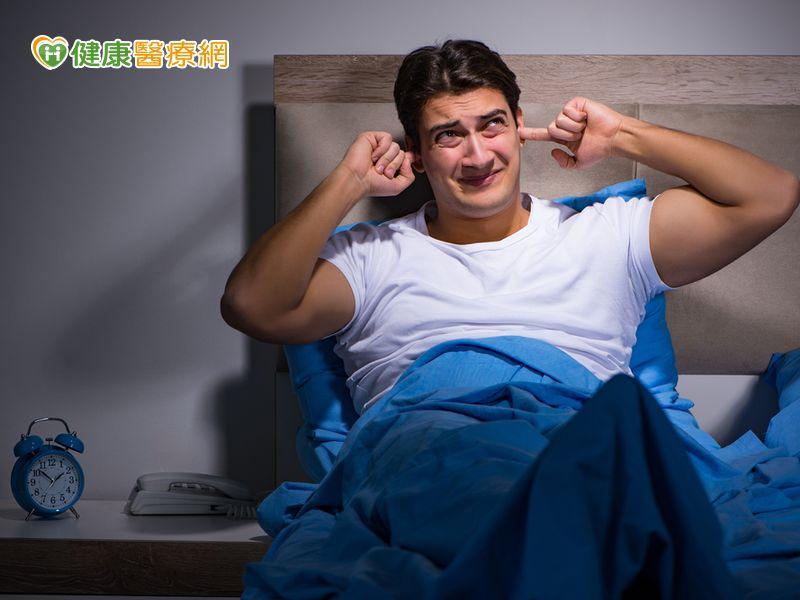 晚上太吵、聲量太大竟會導致男人不孕…...