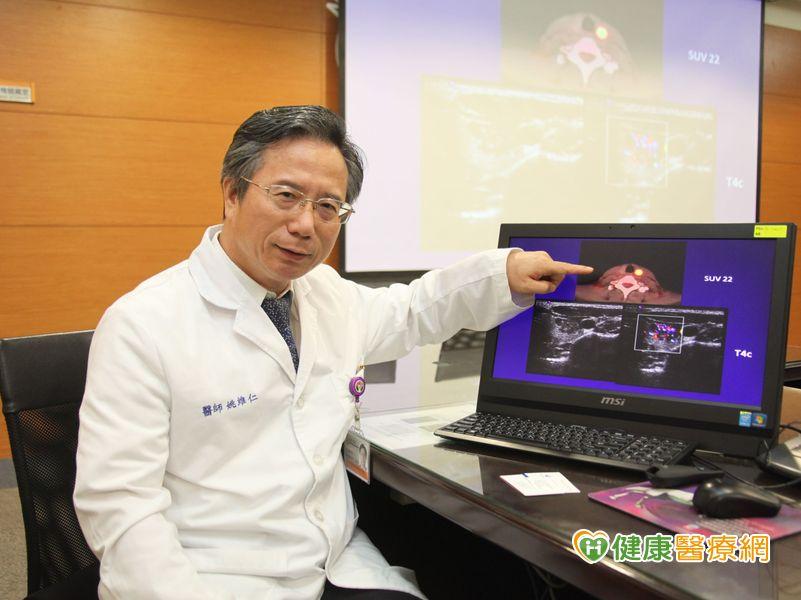 正子掃描+超音波檢查有效篩檢癌症...