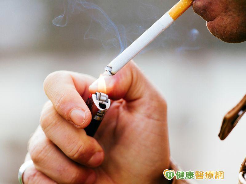 戒菸如此難?都是成癮物質惹的禍...