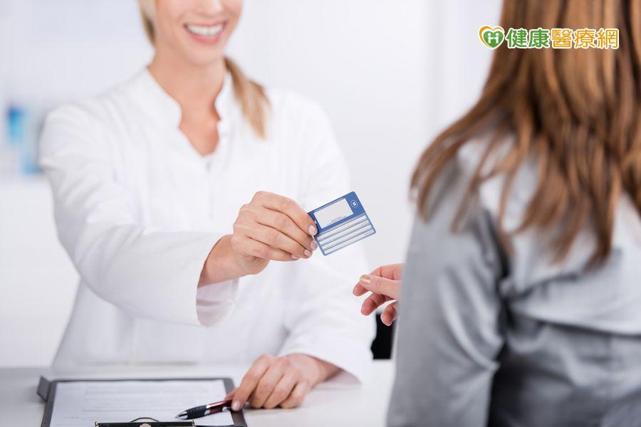 繳健保費信用卡約定轉帳也可以!...