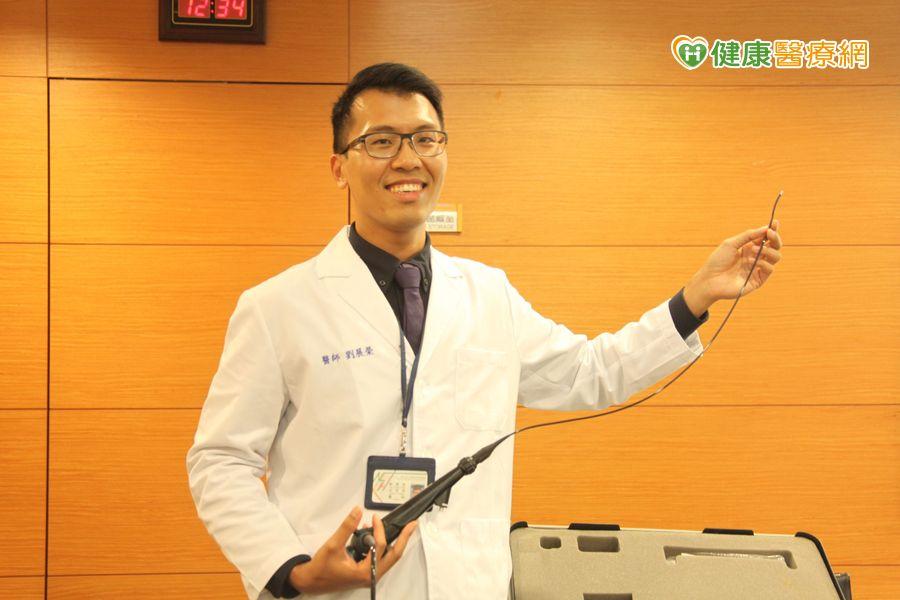 軟式輸尿管鏡碎石術腎臟結石治療新選擇...