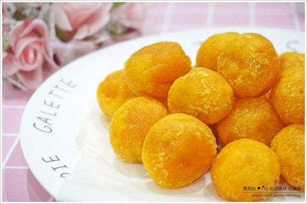 【食譜】QQ地瓜球做法。只要四種食材的美味小點心LIFE生...