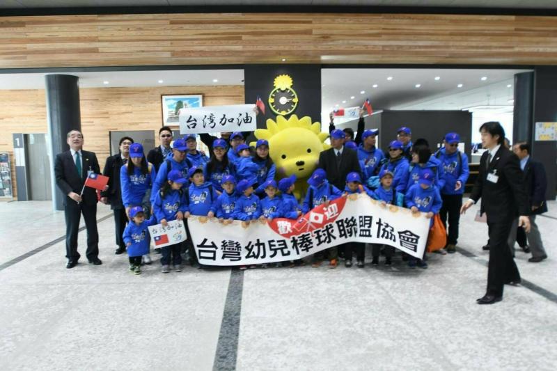 台灣幼兒棒球隊遠征日本參加台日大賽...