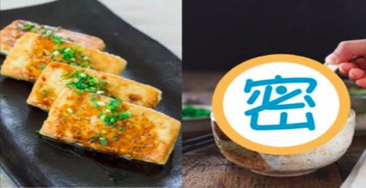 中醫師推薦:豆腐配上「它」勝過冬蟲夏草!降低血脂、血壓保護血...