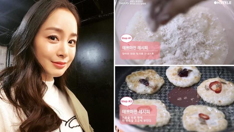 5位韓星「隱藏版」食譜公開!金泰熙、Luna抗老排毒全靠偷偷...