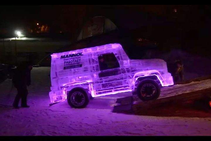 全球最酷汽車!六噸冰塊打造「七彩冰雕車」...