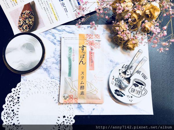 [食●機能]原來甲魚這麼厲害~~!!!日本million纖活...