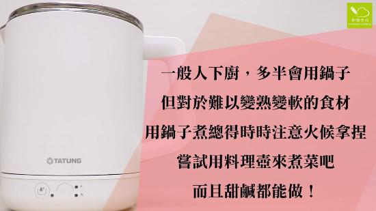 料理壺煮菜:番茄牛肉麵、花生湯圓...