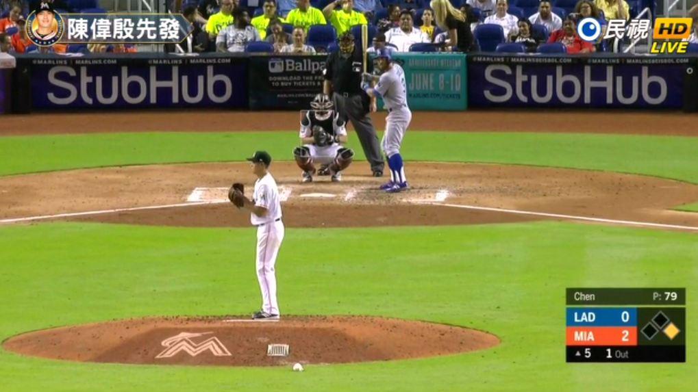 MLB/陳偉殷4.1局無失分退場馬林魚4:2勝道奇LIF...