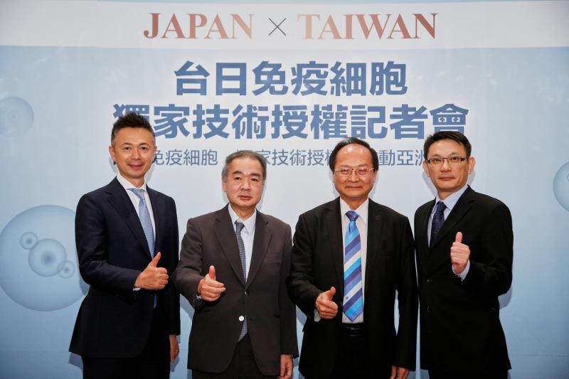 鑫品生醫宣布獲得日本tella集團獨家授權引進日本免疫細胞...