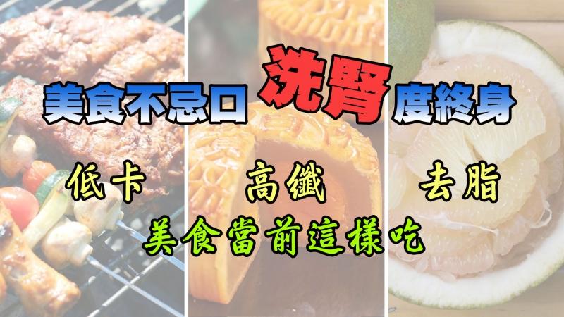 「紅肉拿來燒烤,問題更大了!」燒烤三法則,如何吃得美味又健康...