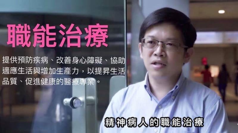 「我們與惡的距離」:精神病從不正常到正常的距離中華民國職...